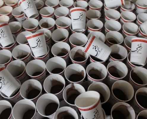 جشنواره شکلات داغ برگزار شد.